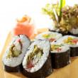 Vegetarian Roll — Stock Photo #23874327