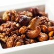 Fried Nuts — Stock Photo