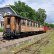 Old train cars — Stock Photo