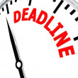 Deadline is coming — Stock Photo