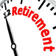 Time for retirement — Stock Photo