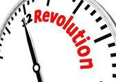 Revolução — Foto Stock