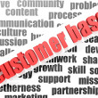 Customer base — Stock Photo
