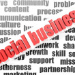 Business work of social business — Foto Stock