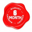 Six month warranty seal — Stock Photo #33877159
