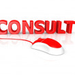 Consult and mouse — Stock Photo