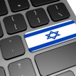 Israel — Stock Photo #34142479