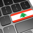 Stock Photo: Lebanon