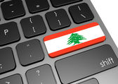 Lebanon — Stock Photo
