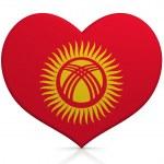 Постер, плакат: Kyrgyzstan