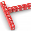 Business success buzzword — Foto Stock