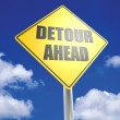 Detour ahead — Stock Photo