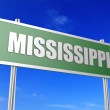 Mississippi — Stock Photo #34308773