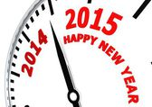 New year 2015 — Stockfoto