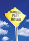 Career path ahead — Stock Photo