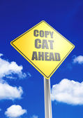 Copy cat ahead — Stock Photo