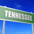 Stock Photo: Tennessee