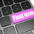 Find love with black keyboard — Stock Photo