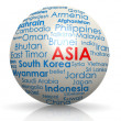Asia sphere — Stock Photo
