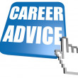 Career advice button with cursor — Foto de Stock