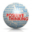 Positive thinking sphere — Stock Photo
