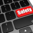 Safety with black keyboard — Stock Photo