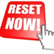Reset now button with cursor — Stock Photo
