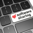 Software sharing — Stock Photo