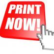Print now button with cursor — Stock Photo
