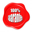 Stock Photo: 100 guarantee stamp