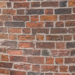 Wall paper brick — Stock Photo