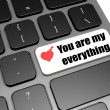 You are my everything — Stock Photo