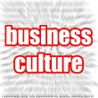 Stock Photo: Business culture