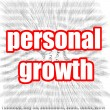 Personal Growth — Stock Photo