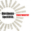 Trustworthy word — Stockfoto