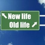 新しい生命古い生活道路標識 — ストック写真