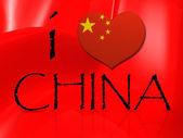 I love China — Stock Photo