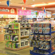 Toy shop in Changi Airport, Singapore — Stock Photo #34664521