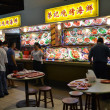 Stock Photo: Hawker center in Singapore