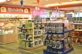 Toy shop in Changi Airport, Singapore — Stock Photo
