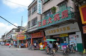 Street of China small town — Stock Photo