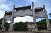 Gate of Chinese temple — Stock Photo