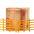 Safety of China currency — Stock Photo