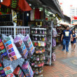 Stock Photo: Chinatown Singapore