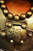 Gold Prosperity Buddha — Stock Photo