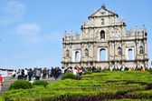 Ruin of St. Paul Church, Macau — Photo