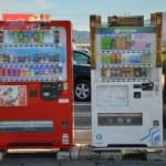 Vending machine in Osaka — Stock Photo #35248367