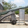 Osaka castle cannon — Stock Photo