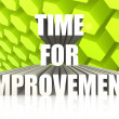 Time for improvement — Stockfoto