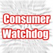 Consumer Watchdog — Stock Photo